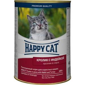 Консервы Happy Cat Adult Chunks in Gravy with Rabbit & Turkey кусочки в соусе с кроликом и индейкой для взрослых кошек 400г (PB040HX100) discriminatory press discourse in turkey