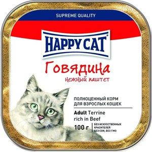 Консервы Happy Cat Adult Terrine Rich in Beef нежный паштет с говядиной для взрослых кошек 100г (PX600HX020)
