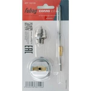 Сопло для краскораспылителя Fubag 2.0 мм Expert G600 (130109)