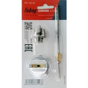 Сопло для краскораспылителя Fubag 2.0 мм Expert S1000 (130122)