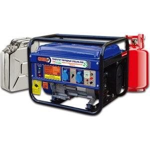 Генератор бензиново-газовый СПЕЦ HG-2500