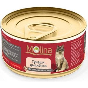 Консервы Molina Натурально мясо в желе тунец и цыпленок для кошек 80г (0863) цыпленок в соусе molina