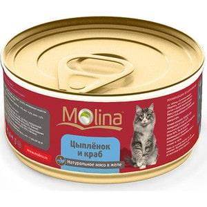 Консервы Molina Натурально мясо в желе цыпленок и краб для кошек 80г (0887) цыпленок в соусе molina