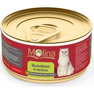 Консервы Molina Натурально мясо в желе цыпленок и лосось для кошек 80г (0962) цыпленок в соусе molina