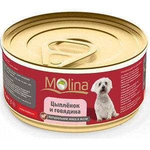 Консервы Molina Натурально мясо в желе цыпленок и говядина для собак 85г (1044) паучи molina taste