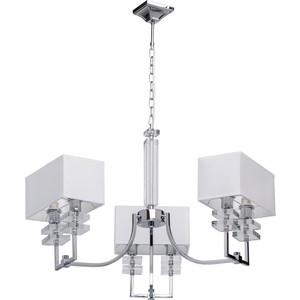 Подвесная люстра MW-LIGHT 101010406