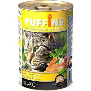 Консервы Puffins Сочные кусочки курицы в желе для кошек 400г консервы mi mi feline nutrition с креветками кусочки в желе для кошек 80г