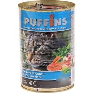 Консервы Puffins Рыбное ассорти в нежном желе для кошек 400г консервы puffins говядина и печень для кошек 650г