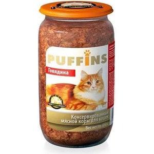 Консервы Puffins Говядина для кошек 650г консервы puffins говядина и печень для кошек 650г