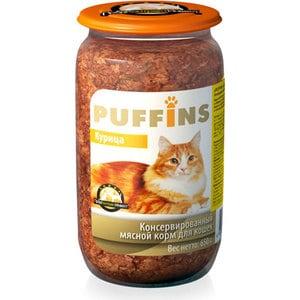 Консервы Puffins Курица для кошек 650г консервы puffins говядина и печень для кошек 650г