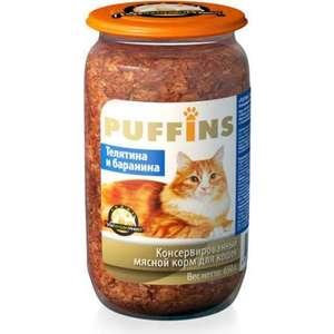 Консервы Puffins Телятина и баранина для кошек 650г консервы puffins говядина и печень для кошек 650г