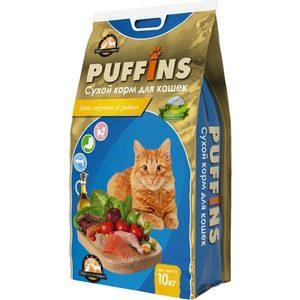 Фотография товара сухой корм Puffins Микс курочка & рыбка для кошек 10кг (686954)