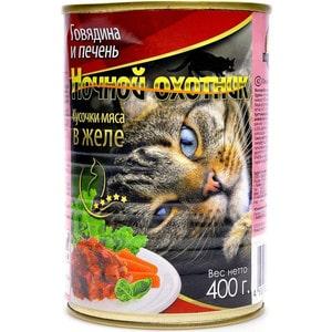 Фотография товара консервы Ночной охотник Кусочки мяса в желе говядина и печень для кошек 400г (686970)