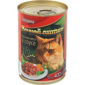 Консервы Ночной охотник Кусочки мяса в соусе говядина для кошек 400г консервы для взрослых кошек ночной охотник с курицей в соусе 400 г