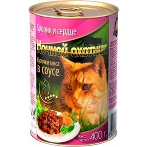 Консервы Ночной охотник Кусочки мяса в соусе кролик и сердце для кошек 400г консервы для взрослых кошек ночной охотник с мясным ассорти в соусе 400 г