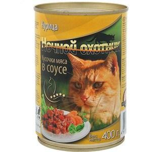 Консервы Ночной охотник Кусочки мяса в соусе курица для кошек 400г консервы для взрослых кошек ночной охотник с курицей в соусе 400 г