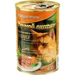 Консервы Ночной охотник Кусочки мяса в соусе курица и печень для кошек 400г консервы для взрослых кошек ночной охотник с мясным ассорти в соусе 400 г