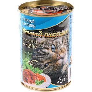 Фотография товара консервы Ночной охотник Кусочки мяса в желе морской коктейль для кошек 400г (686979)
