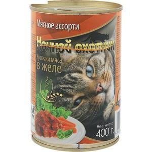 Фотография товара консервы Ночной охотник Кусочки мяса в желе мясное ассорти для кошек 400г (686981)