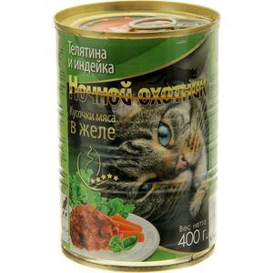 Консервы Ночной охотник Кусочки мяса в желе телятина и индейка для кошек 400г консервы ночной охотник кусочки мяса в соусе курица и печень для кошек 400г