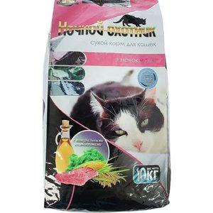 Сухой корм Ночной охотник Ягненок и рис для кошек 10кг сухой корм puffins вкусная курочка для кошек 10кг