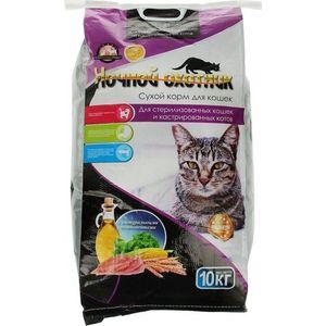 Сухой корм Ночной охотник с курицей и говядиной для стерилизованных кошек и кастрированных котов 10кг радостин для кастрированных котов авз 90 таб