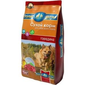 Сухой корм Верные друзья Говядина для собак всех пород 15кг консервы верные друзья говядина для собак 650г