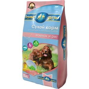 Сухой корм Верные друзья Ягненок и рис для щенков и молодых собак 15кг
