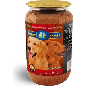 Консервы Верные друзья Говядина для собак 650г