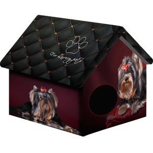 Домик PerseiLine Дизайн Йорк для собак 33*33*40 см (00087/ДМД-1)