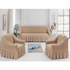 Набор чехлов для мягкой мебели 3 предмета Juanna песочный (7565песочный) 3 обнаженный песочный