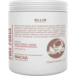 OLLIN PROFESSIONAL FULL FORCE Интенсивная восстанавливающая маска  маслом кокоса 250мл