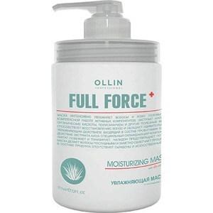 OLLIN PROFESSIONAL FULL FORCE Увлажняющая маска с экстрактом алоэ 650мл увлажняющая маска с экстрактом алоэ 650 мл ollin professional