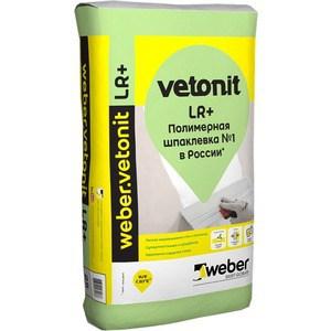 Шпатлевка WEBER.VETONIT LR+ финишная полимерная 25кг.