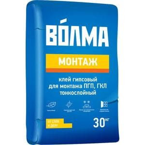 Клей монтажный ВОЛМА МОНТАЖ 30кг. мел мтд 2 30кг