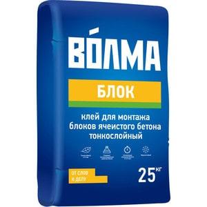 Клей для газобетона ВОЛМА БЛОК 25кг. клей монтажный волма монтаж 30кг