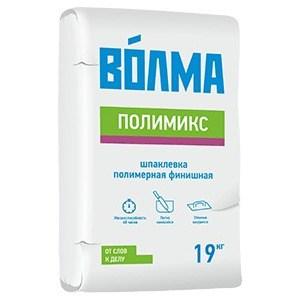 Шпатлевка ВОЛМА ПОЛИМИКС финишная полимерная 19кг.