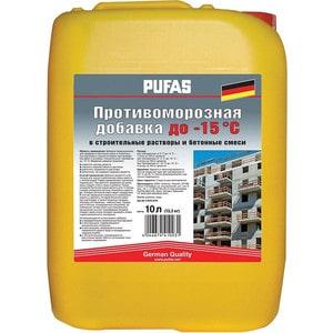 Противоморозная добавка Pufas в строит. растворы и бетон до -15С 10л. (13,3кг)  противоморозная добавка с пластификатором 10л
