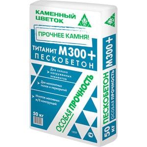 Пескобетон КАМЕННЫЙ ЦВЕТОК М-300 (50кг) каменный цветок 2017 01 03t14 00