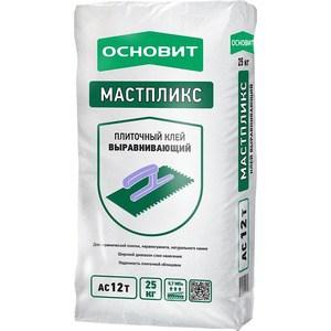 Клей для плитки ОСНОВИТ МАСТПЛИКС AC12 Т выравнивающий 25кг.  клей для плитки основит максипликс ас16 профи 25кг