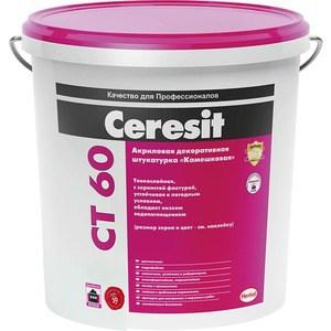 Штукатурка Ceresit CT60 декорат. акриловая камешковая фр.1.5мм.. 25кг.