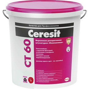 Штукатурка Ceresit CT60 декорат. акриловая камешковая фр.2.5мм. 25кг.