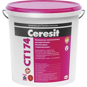 Фотография товара штукатурка Ceresit СТ174 декорат. сил-силикон. камешковая фр.1.5мм. 25кг. (704876)