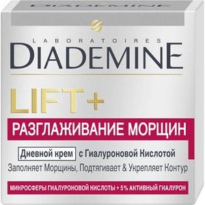 DIADEMINE LIFT+ Крем Дневной Разглаживание морщин 50мл diademine lift крем дневной разглаживание морщин 50мл