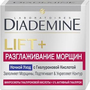 DIADEMINE LIFT+ Крем Ночной Разглаживание морщин 50мл dr sea укрепляющий и питательный ночной крем 50мл арт 207