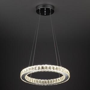 все цены на Подвесной светодиодный светильник Eurosvet 90023/1 хром