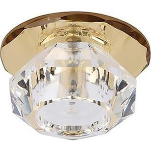 Точечный светильник Horoz HL801 желтый 015-002-0020 жен комплект арт 19 0020 васильковый р 48