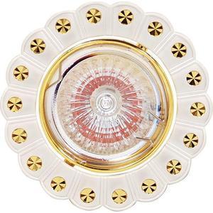 Точечный светильник Horoz HL759 жемчужный 015-016-0050