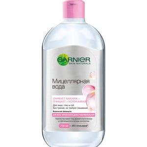GARNIER Мицеллярная вода 3в1 Экспертное Очищение 700мл menu imb 70 имбирь 700мл