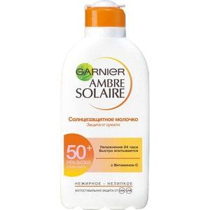 где купить GARNIER Ambre Solaire Классическое Молочко SPF50 200мл по лучшей цене